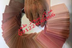 photo_2019-06-27_10-30-51